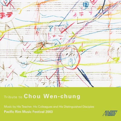 Tribute to Chou Wen-chung – Pacific Rim Music Festival 2003