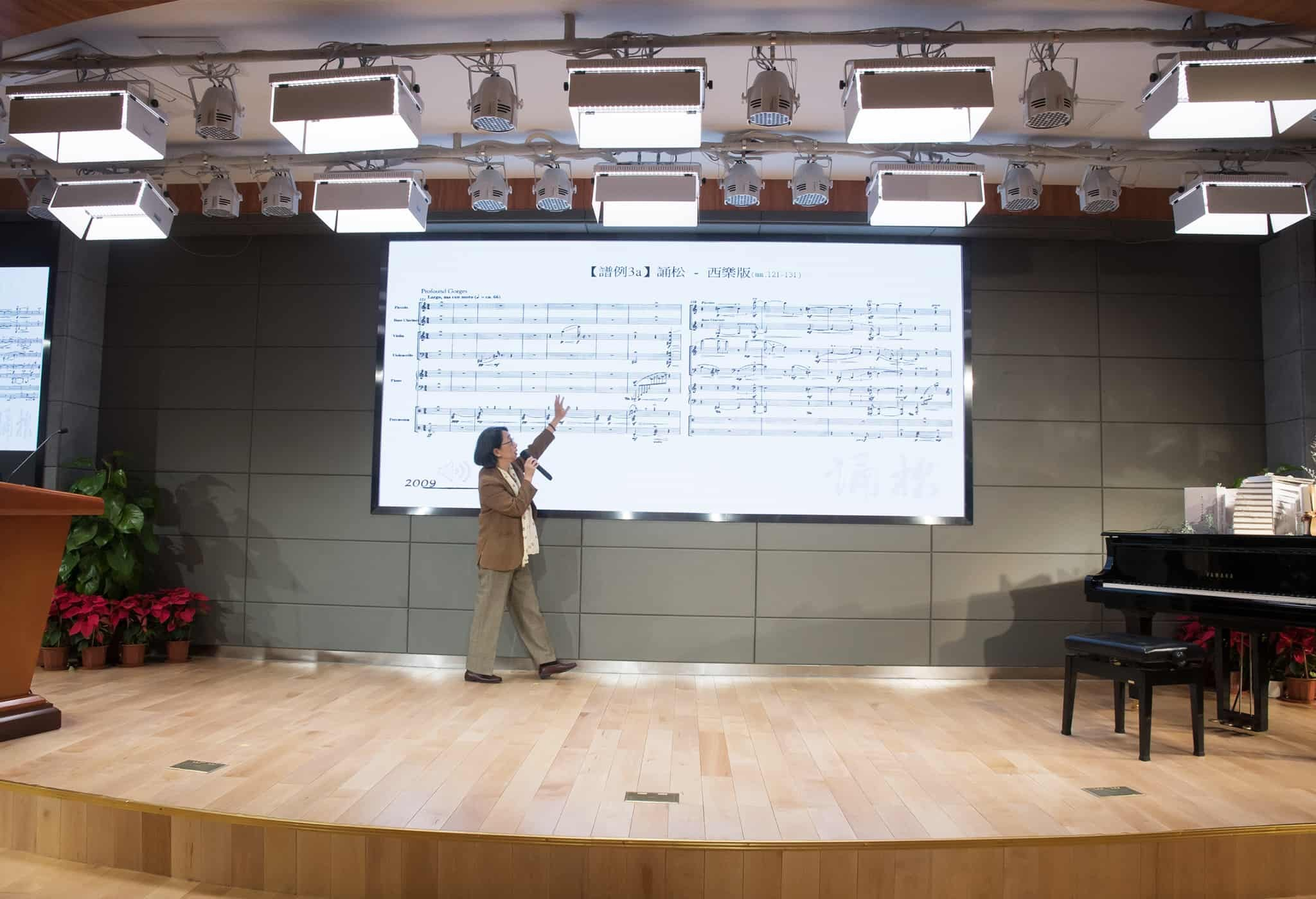 Prof. Shyhji Pan-Chew, from National Taipei University of the Arts, lecturing on Chou's music.